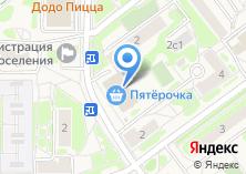 Компания «Салон связи на Дзержинского» на карте