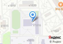 Компания «Средняя общеобразовательная школа №1912» на карте