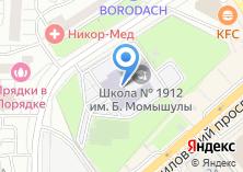 Компания «Средняя общеобразовательная школа №229» на карте