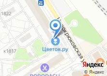 Компания «Империум» на карте