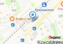 Компания «Кокошкино» на карте