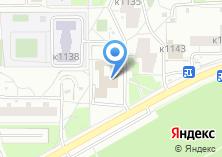 Компания «Служба ремонта обуви» на карте