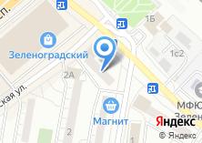 Компания «ЛМЗ Литтех» на карте
