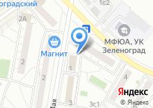 Компания «Зеленоградское такси» на карте