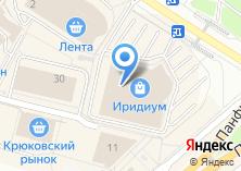 Компания «Экспетро» на карте