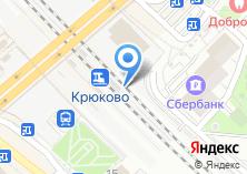 Компания «Магазин бытовой химии в 8-микрорайоне» на карте