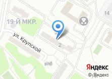 Компания «VIP сауна на Крупской» на карте