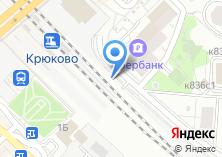 Компания «Мастерская по ремонту обуви на ул. 8-й микрорайон» на карте