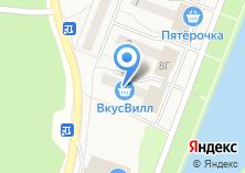 Компания «Техфонд» на карте