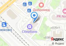 Компания «Мастерская по ремонту мобильных телефонов и компьютеров» на карте