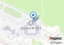 Компания «Средняя общеобразовательная школа №1050» на карте