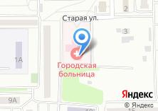 Компания «Нахабинская городская взрослая поликлиника» на карте