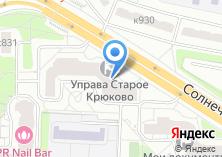 Компания «Управа района Старое Крюково» на карте