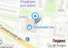 Компания «Магазин постельных и банных принадлежностей» на карте