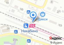 Компания «Нахабино» на карте