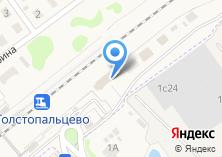 Компания «Толстопальцево» на карте