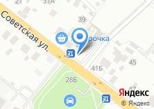 Компания «Магазин разливного пива на Советской» на карте