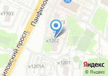 Компания «ДАРиЯ» на карте