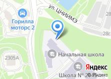 Компания «Средняя общеобразовательная школа №2045 с дошкольным отделением» на карте