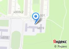 Компания «Детский сад №1264» на карте