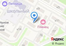 Компания «Строящийся жилой дом по ул. Микрорайон Школьный (Брёхово)» на карте
