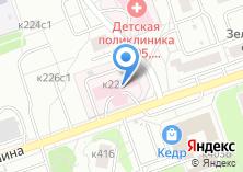 Компания «Городская поликлиника №152» на карте