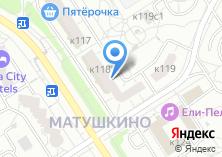 Компания «Центр кинезитерапии» на карте