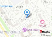 Компания «Участковый пункт полиции г. Зеленограда район Матушкино» на карте