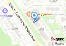 Компания «Зеленоград» на карте