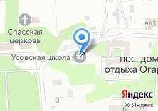 Компания «Усовская начальная общеобразовательная школа» на карте