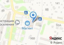 Компания «Магазин продуктов на Липовой аллее» на карте