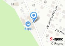 Компания «БАРС-СЕРВИС» на карте