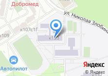 Компания «Средняя общеобразовательная школа №842 с дошкольным отделением» на карте