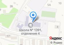 Компания «Средняя общеобразовательная школа №2060 с дошкольным отделением» на карте