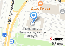 Компания «Управление культуры Зеленоградского административного округа» на карте