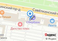 Компания «СтройИвест» на карте