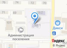 Компания «Детский сад №32» на карте