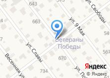 Компания «Завод ВармГаз» на карте