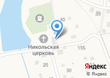 Компания «Никольское кладбище» на карте