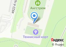 Компания «Ангстрем» на карте