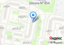 Компания «Мастерская по ремонту обуви на ул. 6-й микрорайон» на карте