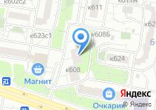 Компания «Окружной совет Московской федерации профсоюзов Зеленоградского административного округа» на карте