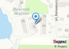 Компания «Рижский квартал жилой комплекс» на карте