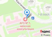 Компания «Женская консультация Городская больница №3» на карте