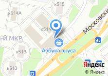 Компания «Керамикс» на карте