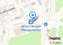 Компания «Менделеево» на карте
