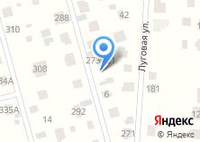 Компания «Строящийся жилой дом по ул. Берёзовая (Никольские озера кп)» на карте