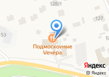 Компания «Aldo Coppola» на карте