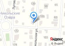 Компания «Строящийся жилой дом по ул. Никольская (Никольские озёра кп)» на карте