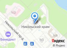 Компания «Храм Святителя Николая Мирликийского» на карте